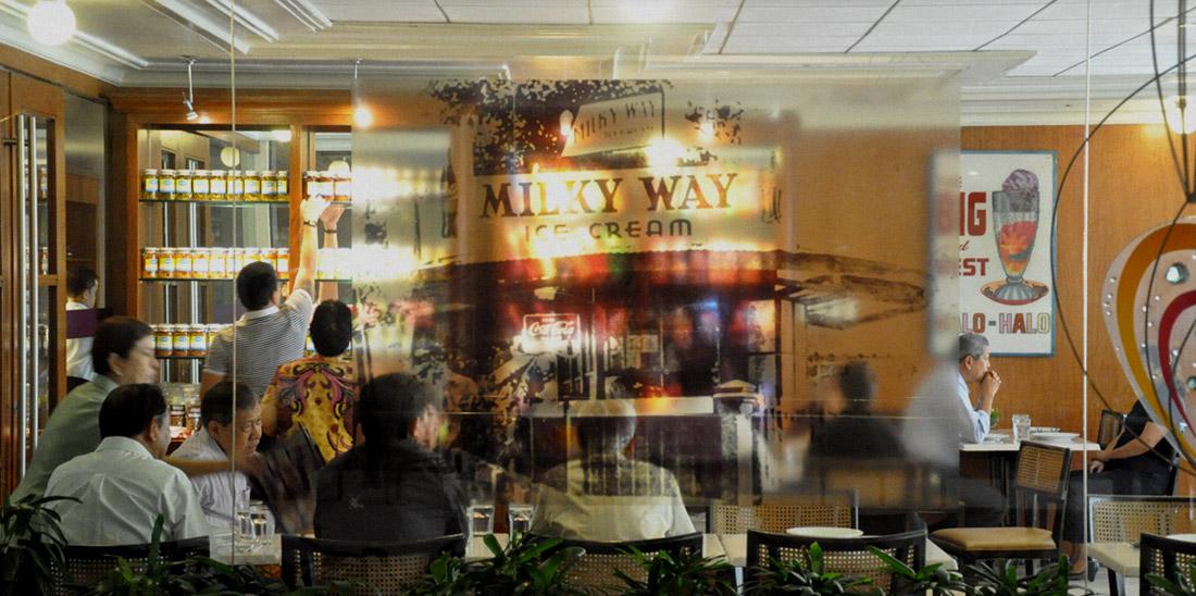 Milkyway Caf 233